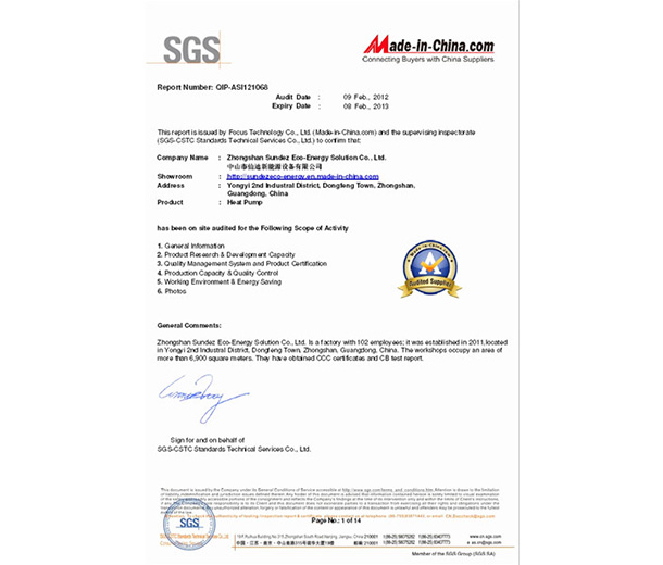 SGS Inspection Certificate on Sundez