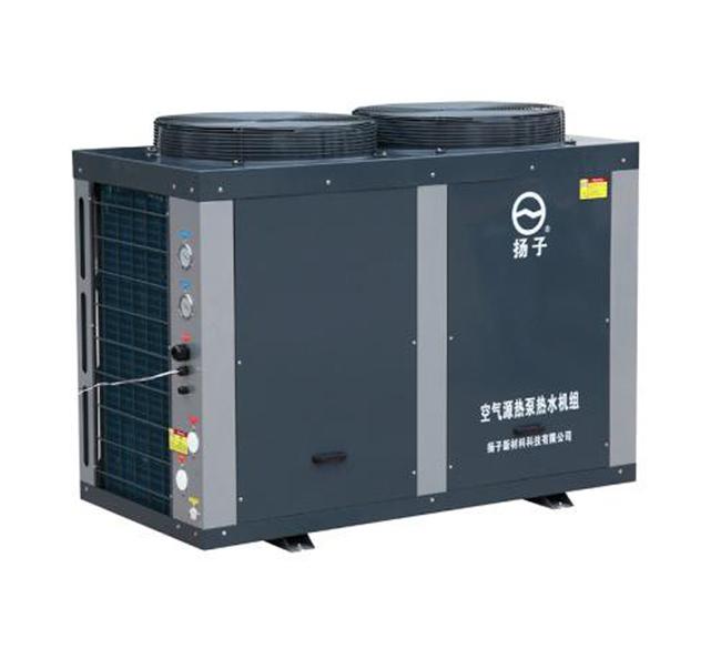 Hot Water Heat Pump Evi Heat Pumps Dc Inverter Heat Pumps