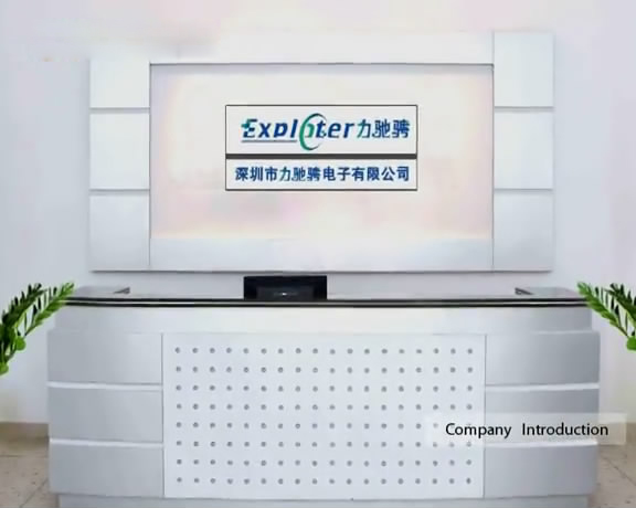 DVD Navigation Factory Video