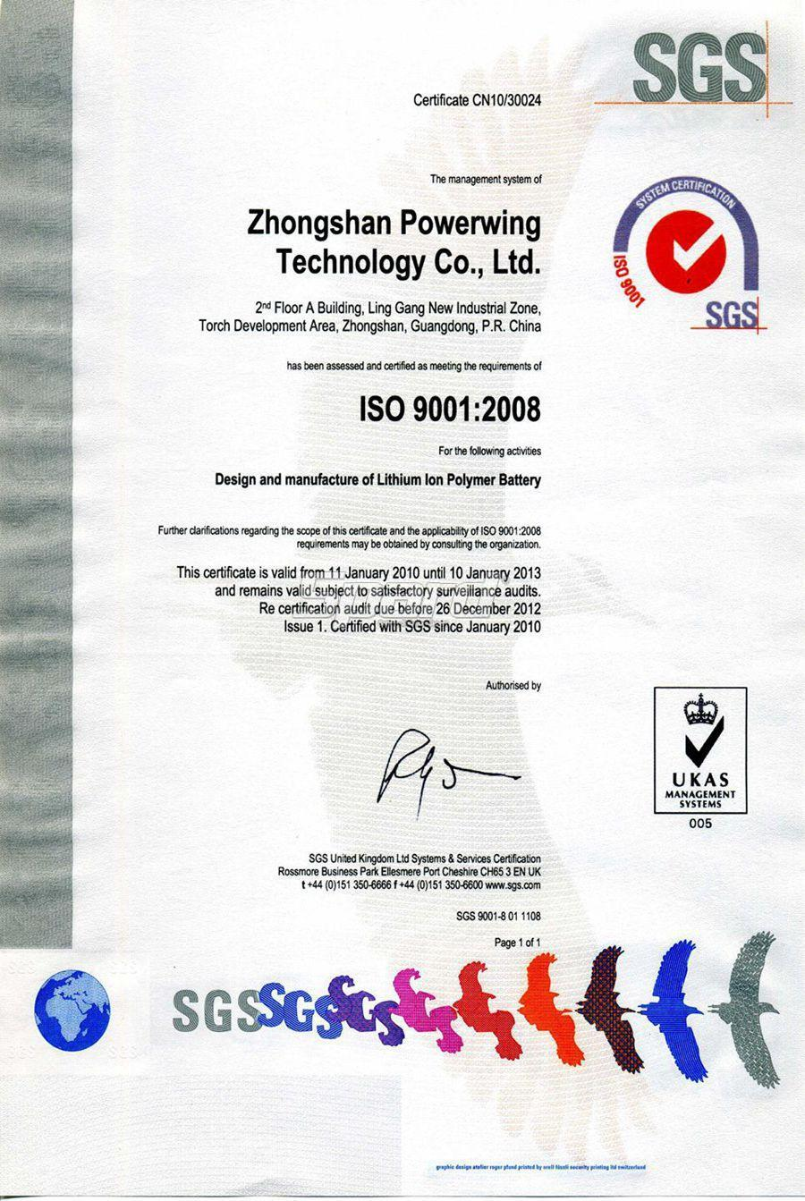ISO 9001:2008 1/1