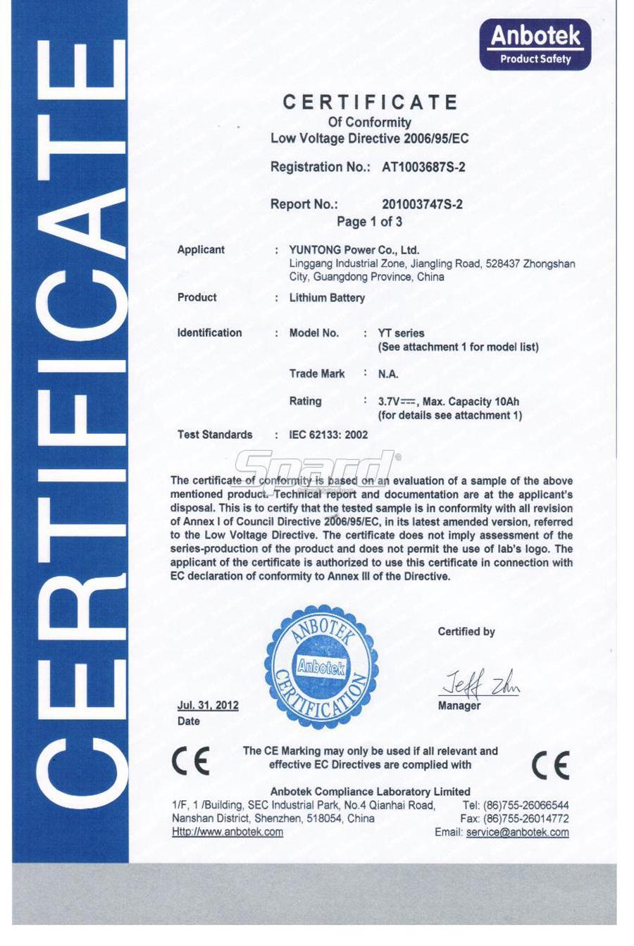 CE Lithium Polymer-IEC 1/3