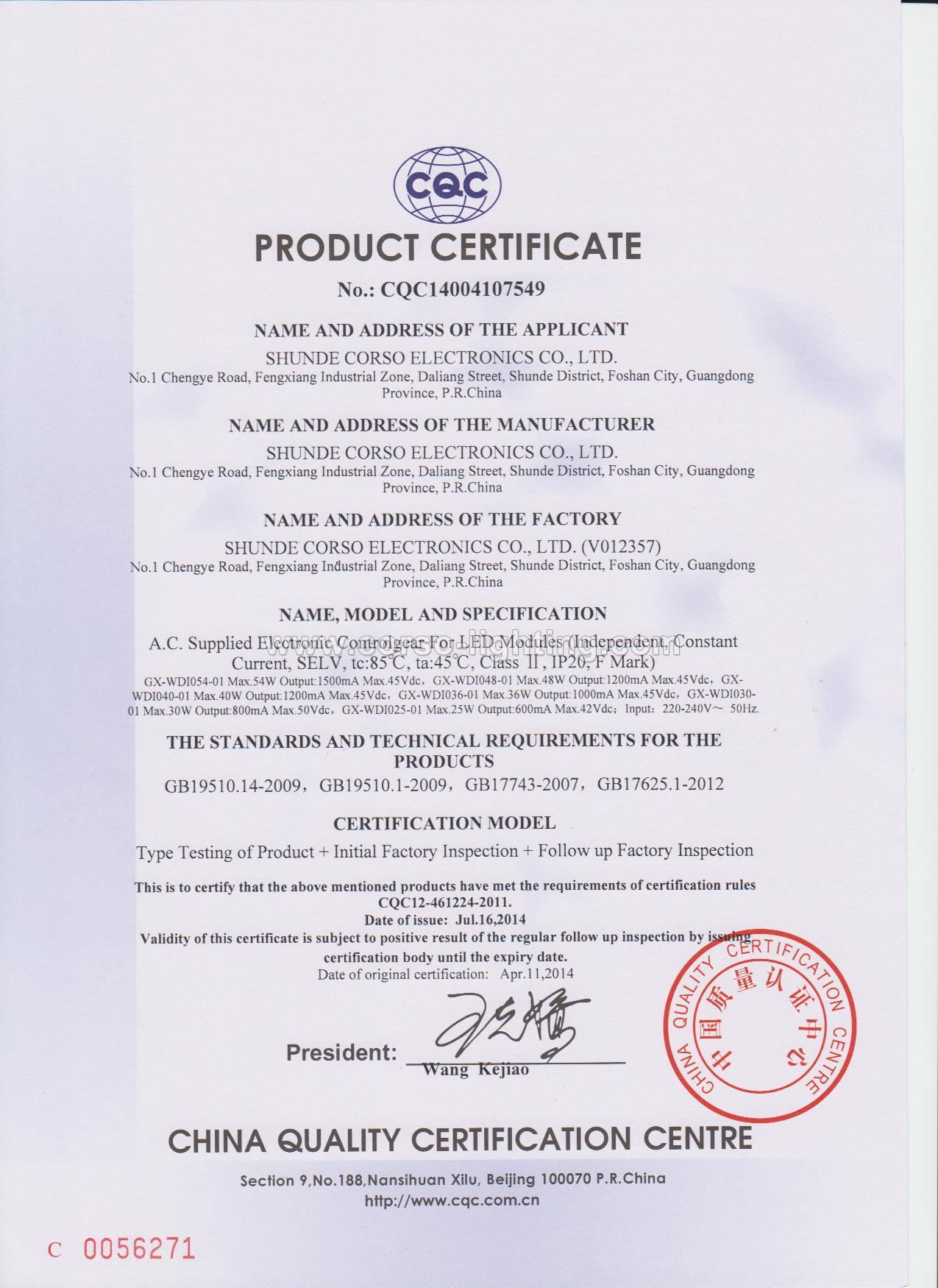 UL Certificate-Commercial LED Do