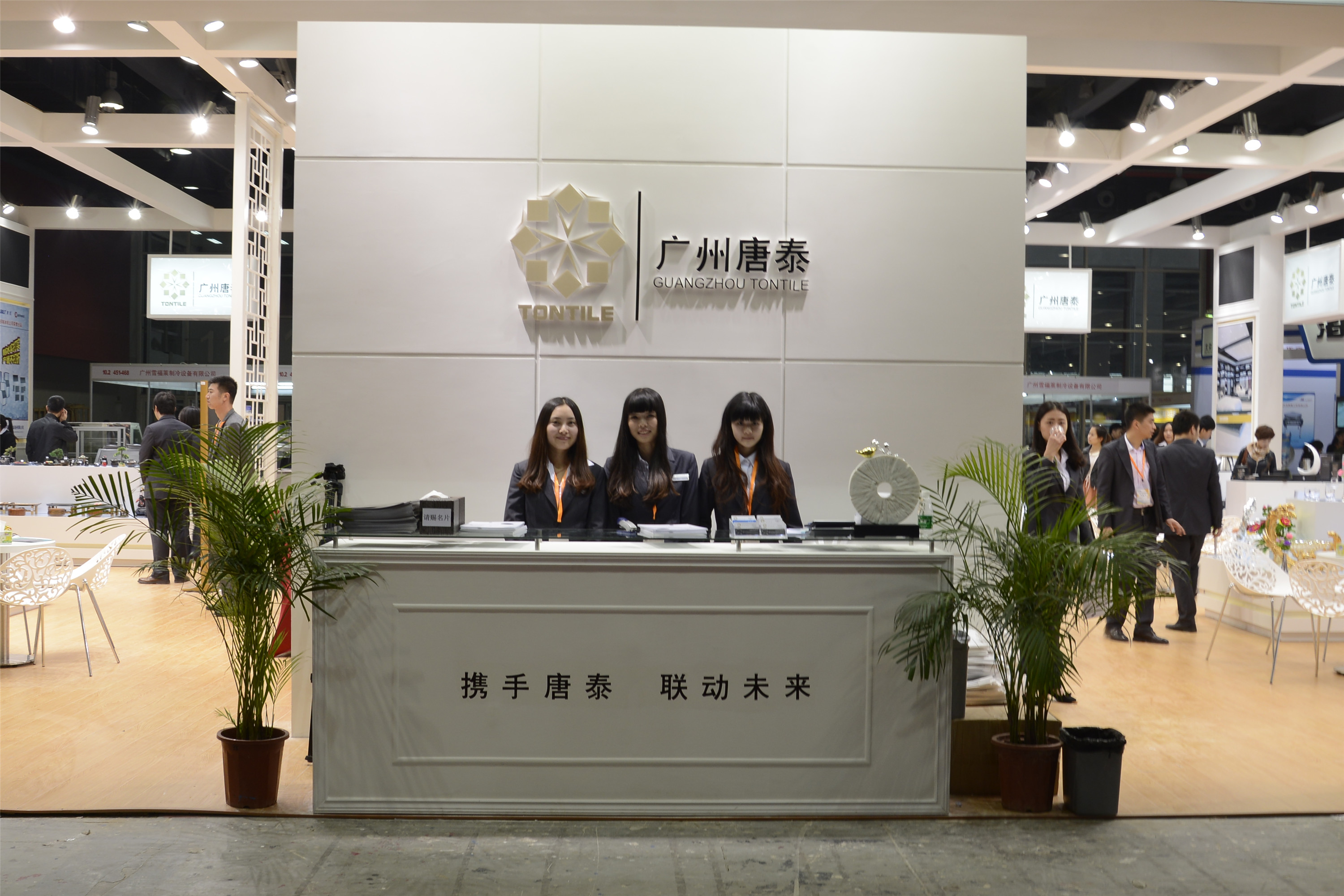 Pazhou exhibition Tontile