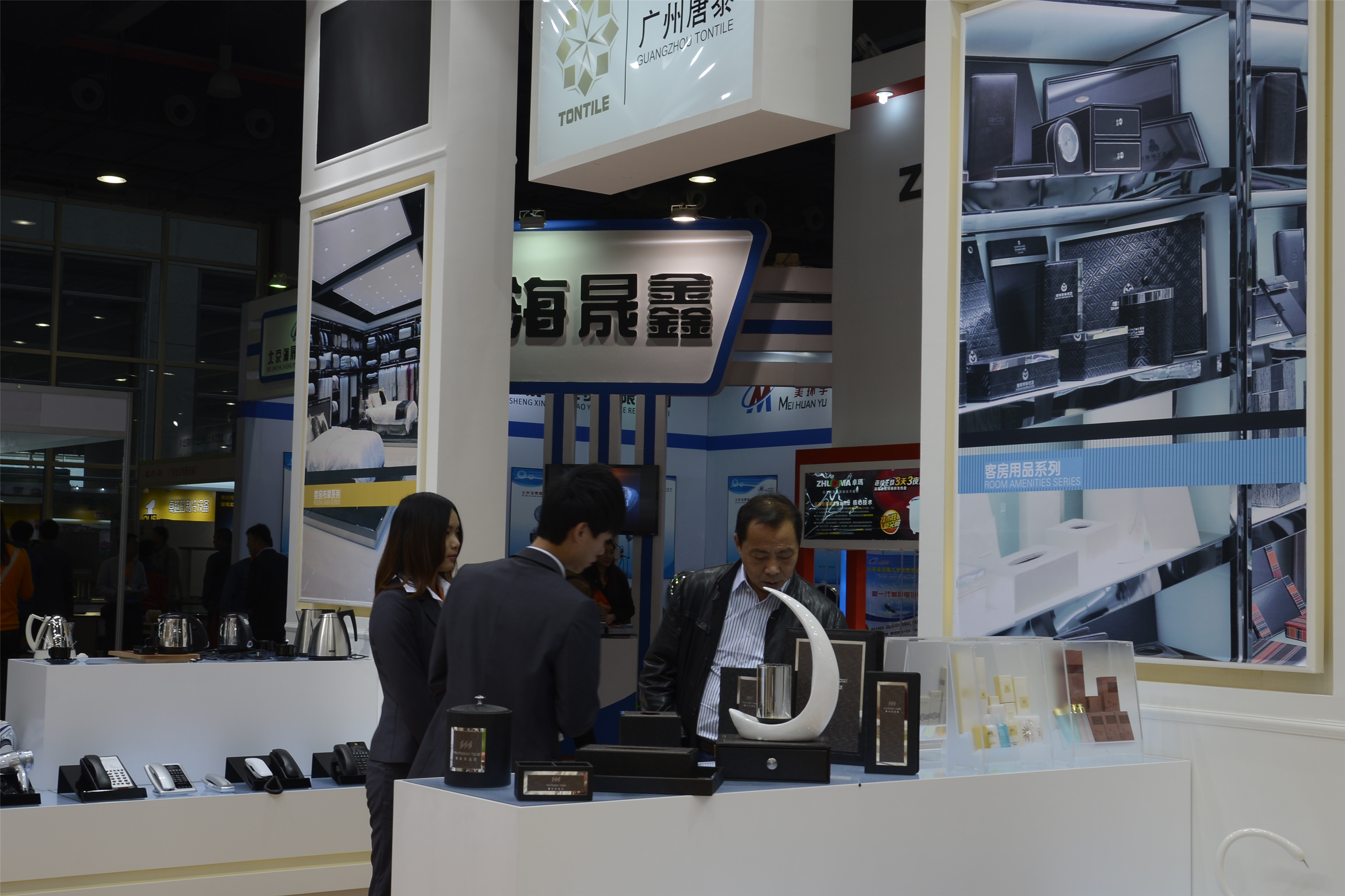Pazhou exhibition Tontile 4