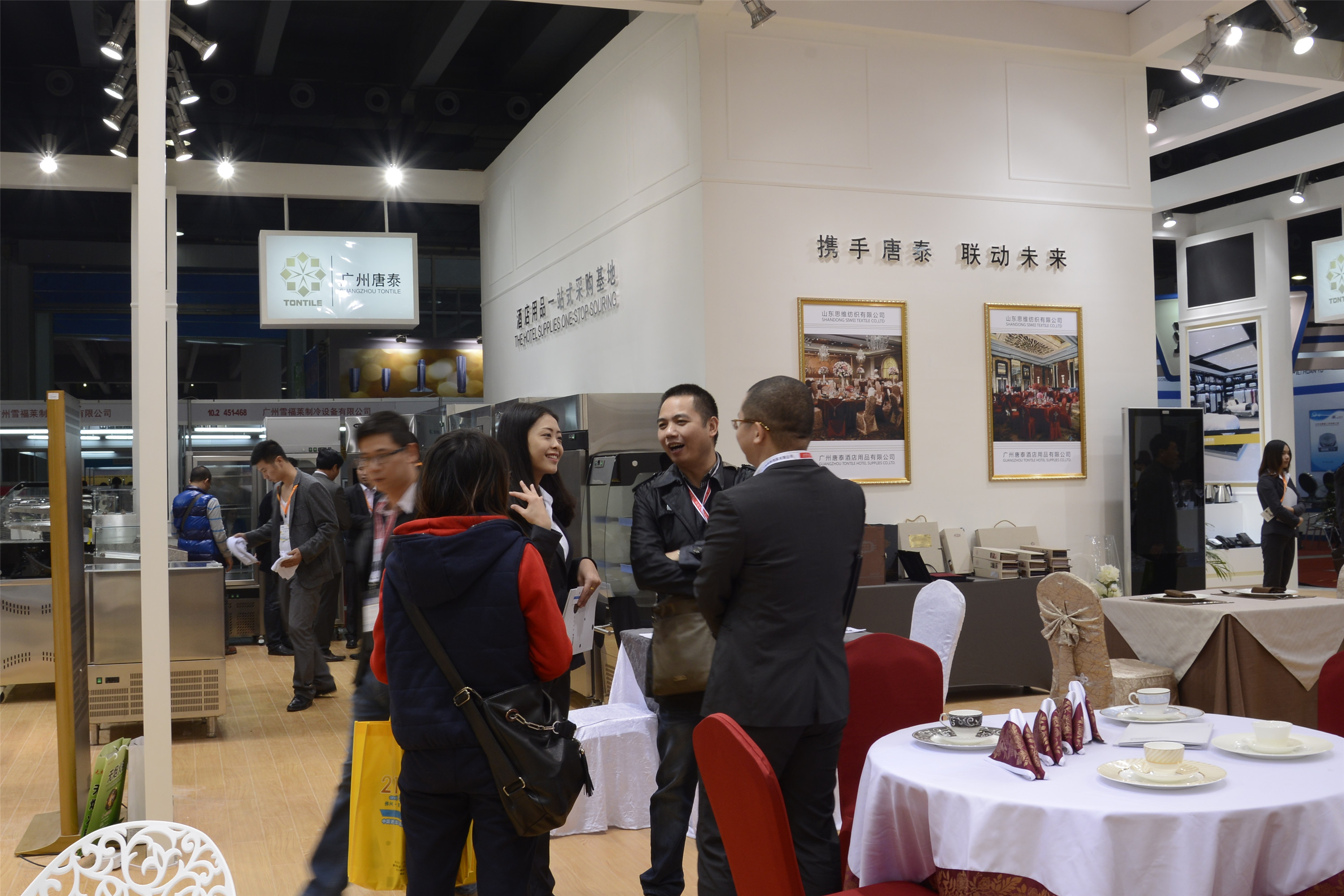 Pazhou exhibition Tontile 6