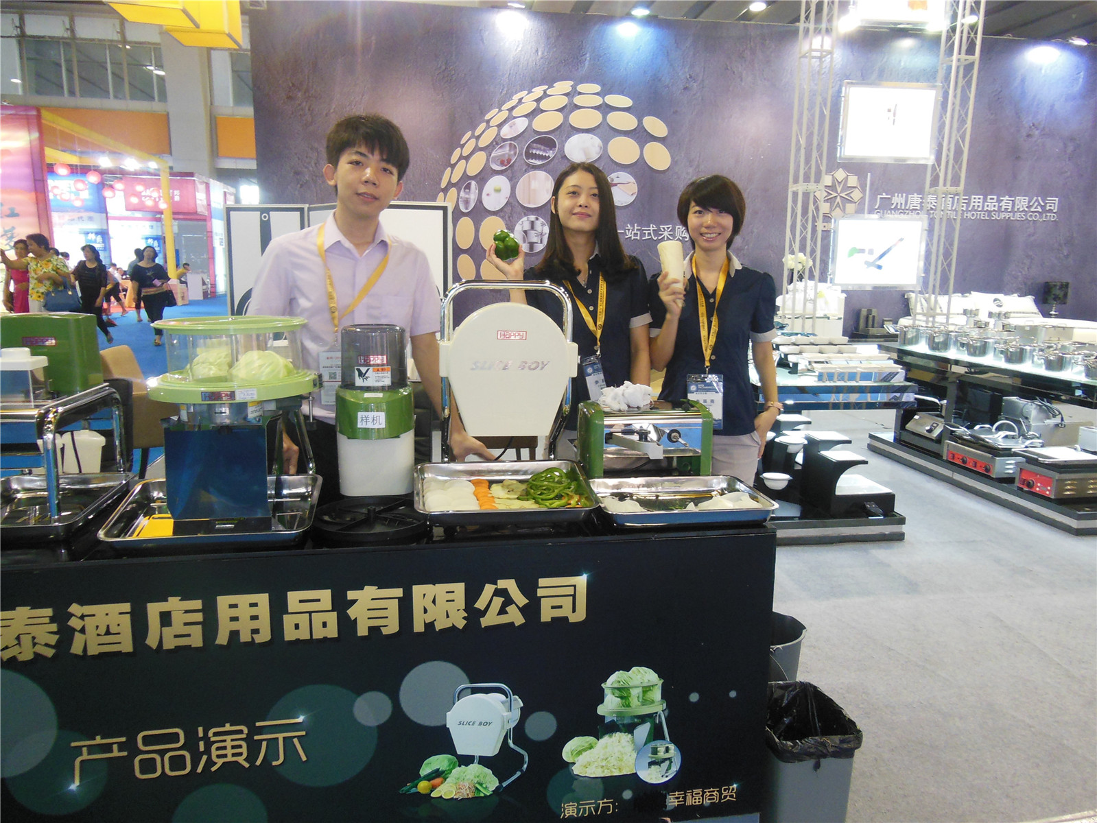 Guangzhou pazhou exhibition-Tontile Team 4