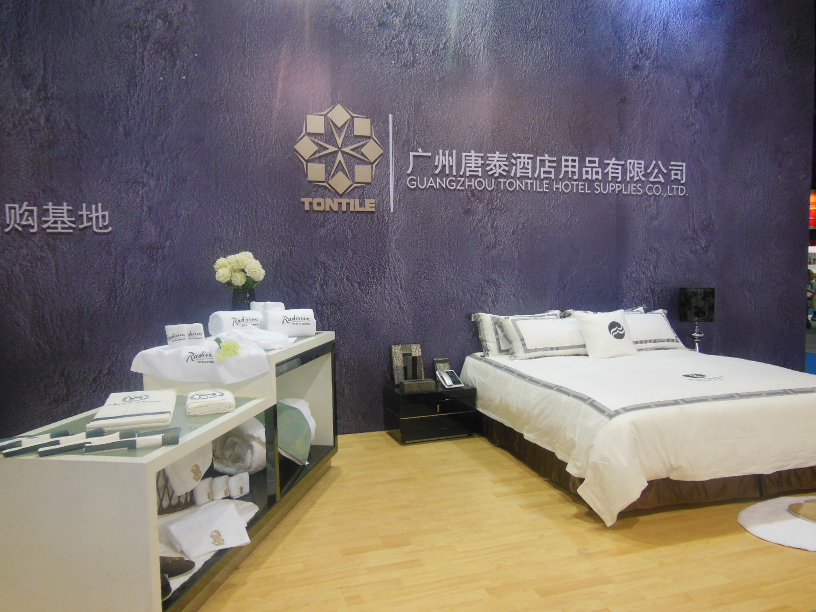 Guangzhou pazhou exhibition-Tontile Linen Products