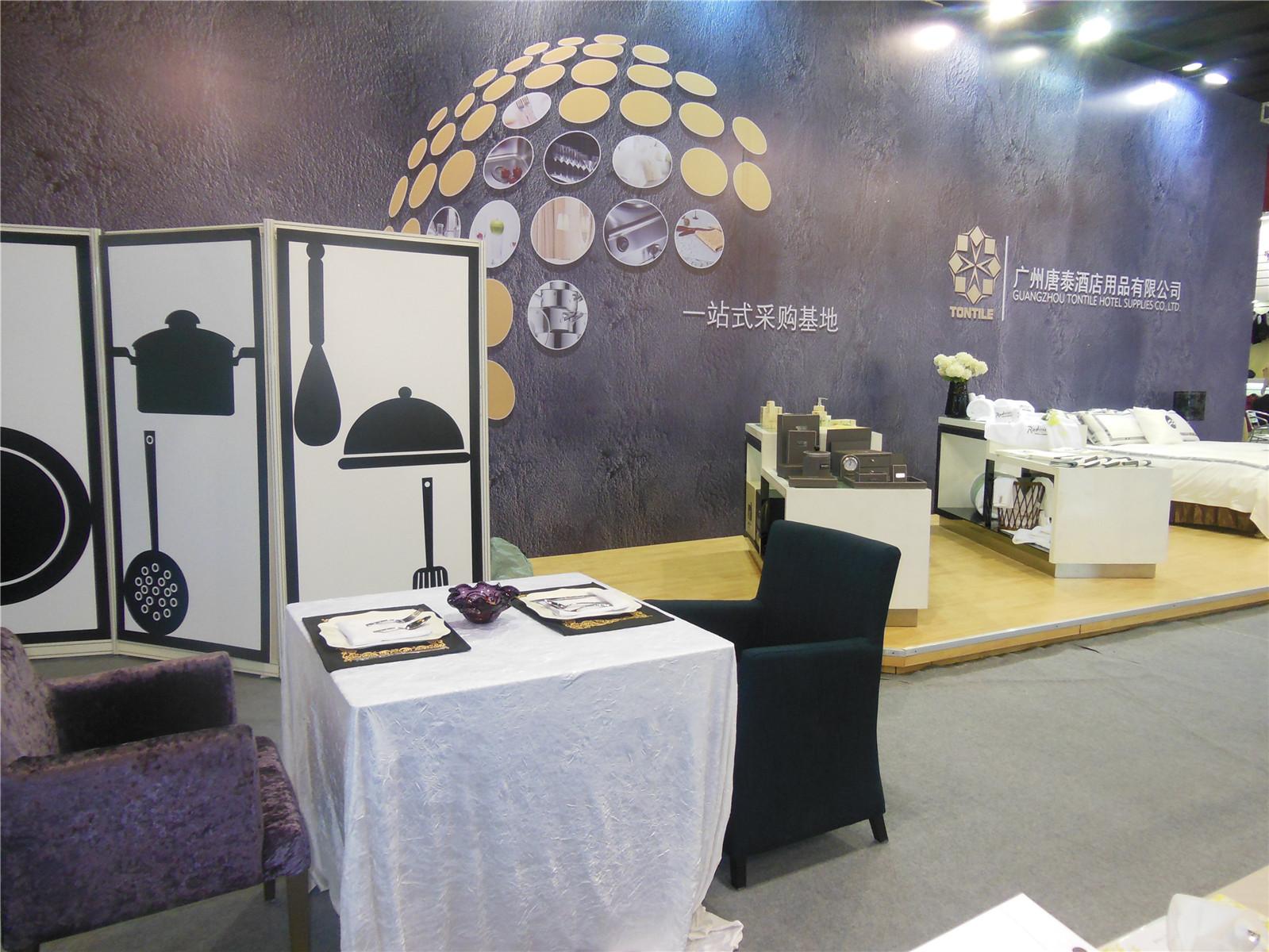 Guangzhou Tontile