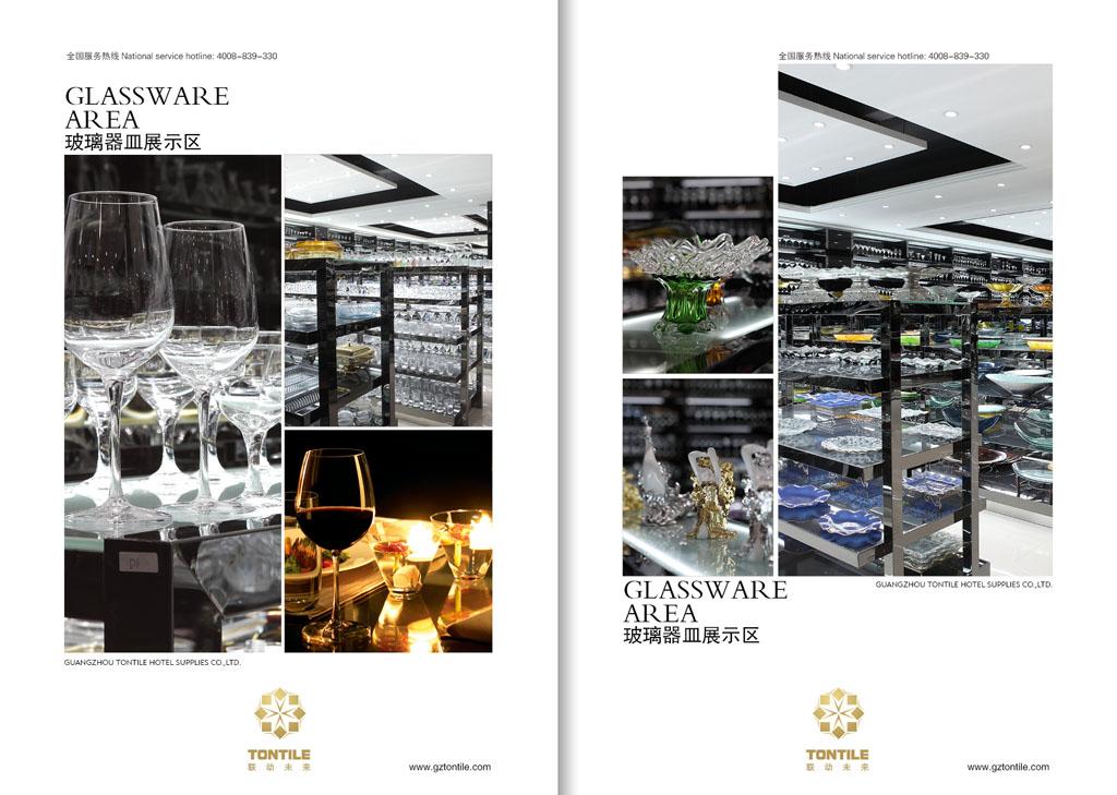 Glassware area 2