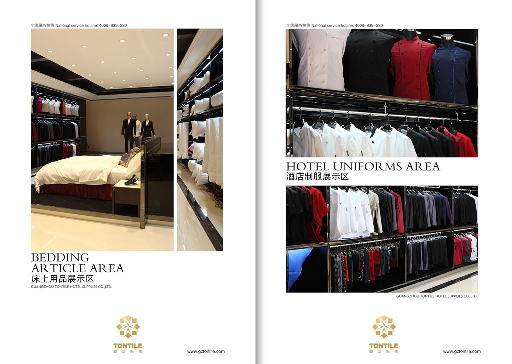 Hotel Uniform Area
