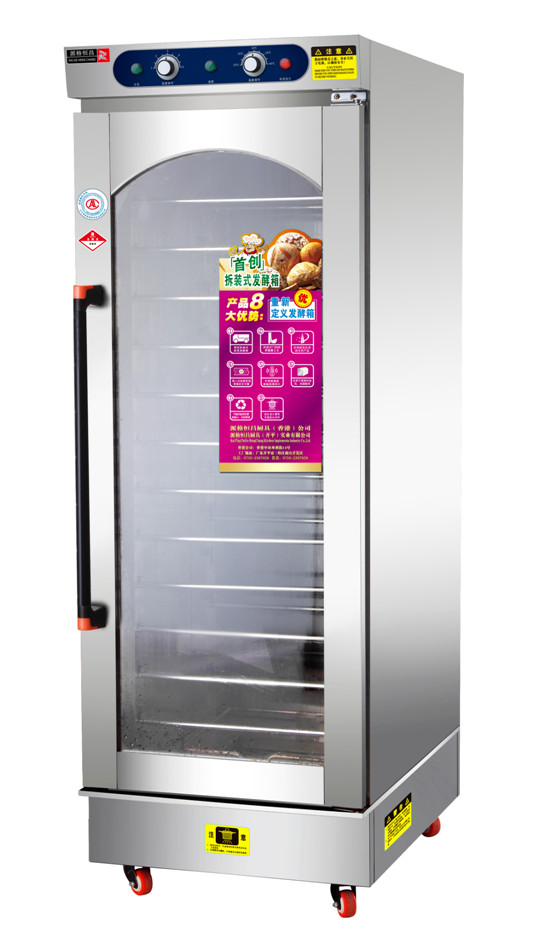 Electric heating fermentation oven