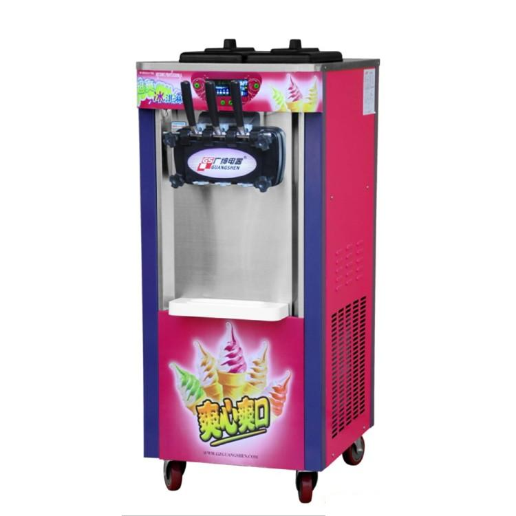 Rainbow ice cream machine(maker) floor standing three flavor