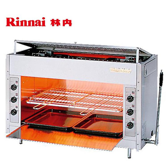 Rinnai Gas Baseburner and Salamander Counter Top oven three four and six heater pipe