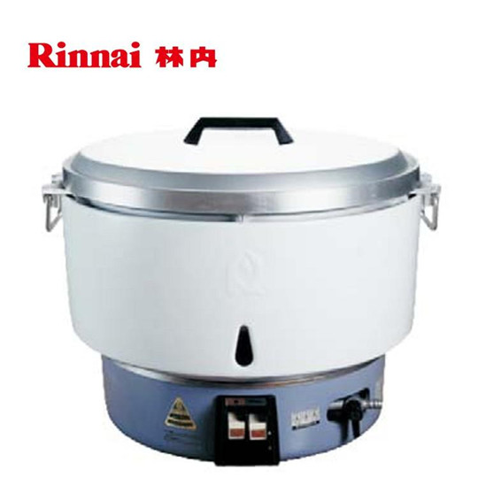 Gas rice cooker RR-50A-CH Commercial use large capacity