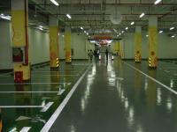 Maydos JD-148 Anti-corrosion Epoxy Floor Paint