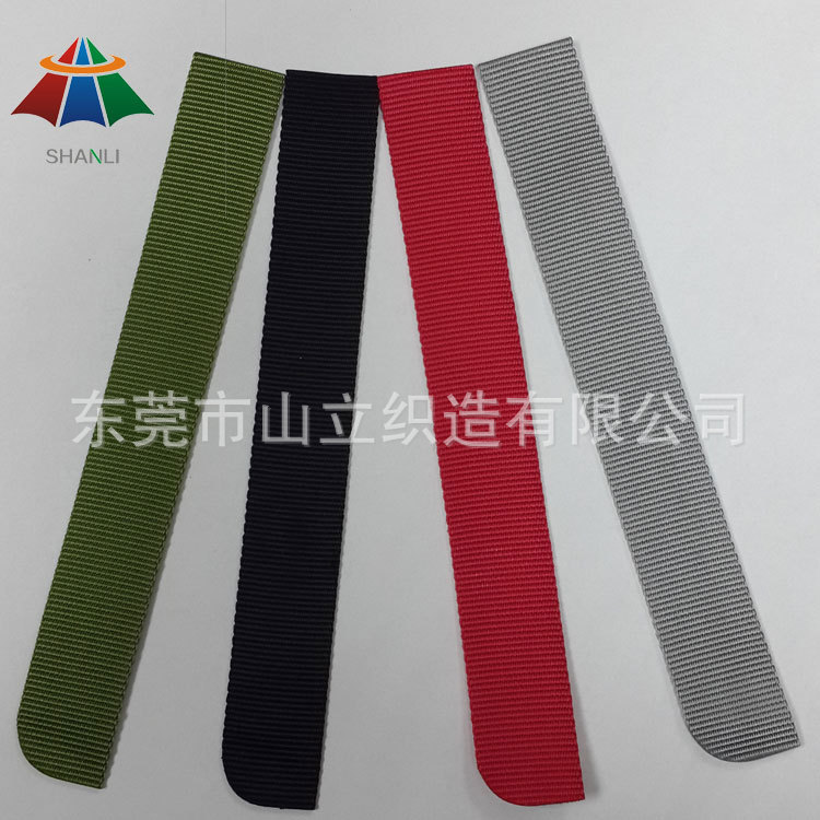 Nylon Watch Strap Webbing, 22mm Nylon Webbing for Watch Strap