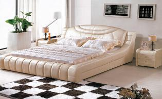 Galaxy Leather Bed Frame L. H8092