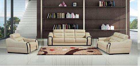 Dubai New Model Office Leather Sofa L. P. 538