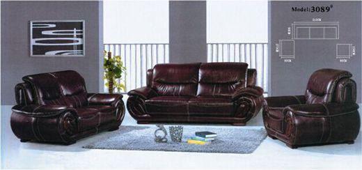 American Office Furniture Leather Sofa (L. P. 3089)