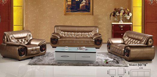 England Office Furniture Leather Sofa