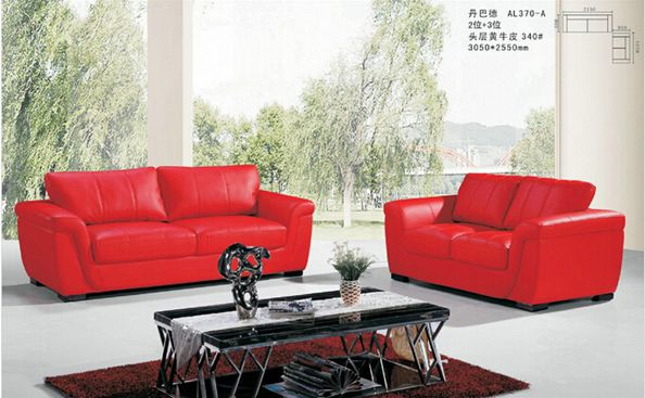 Modern Furniture From China Leather Sofa