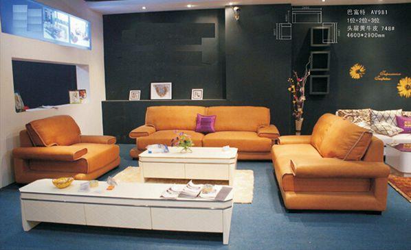 U. K. Living Room Sofa Genuine Leather Sofa (A. V. 981)