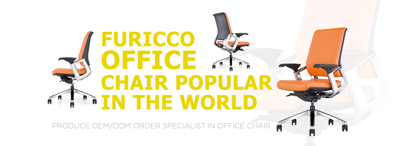 Profressional office chair manuf