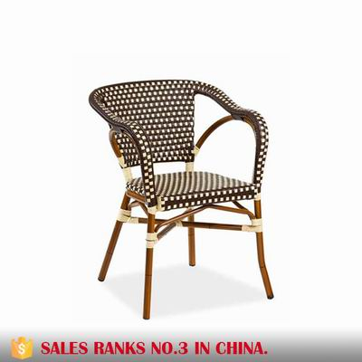 Outdoor Furniture Rattan Chair Cafe Table Chair AE1040