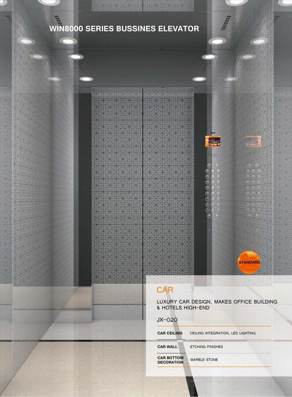 WIN8000 상업 엘리베이터