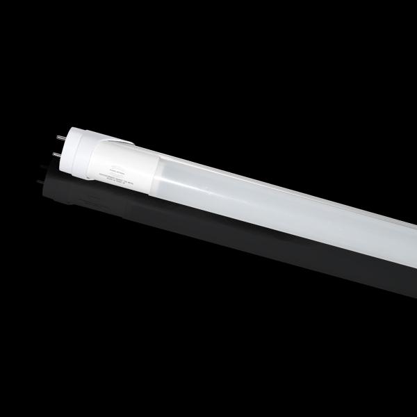 T8 infrared sensor tube&microwave sensor tube