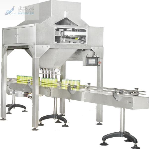JA-AX1-AX8 quantitative filling machine