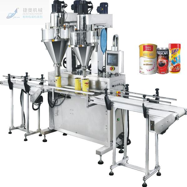 4 edges sealing packing machine(coffee) (2)
