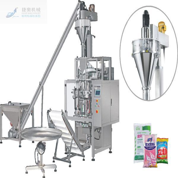 JA-8250-PA Vertical Powder Automatic  Packing Machinery