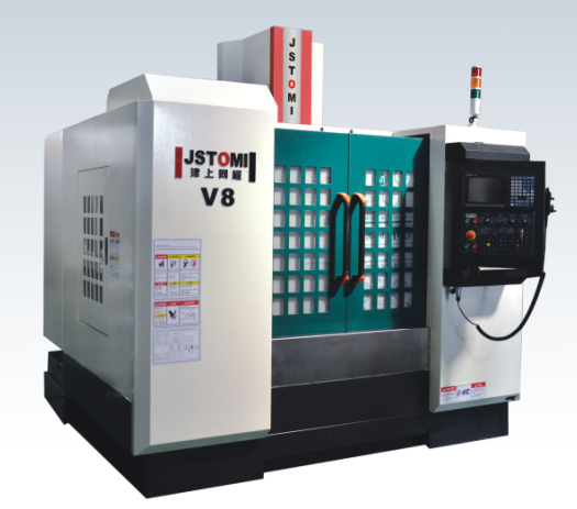 V8 high speed vertical drilling milling machining center
