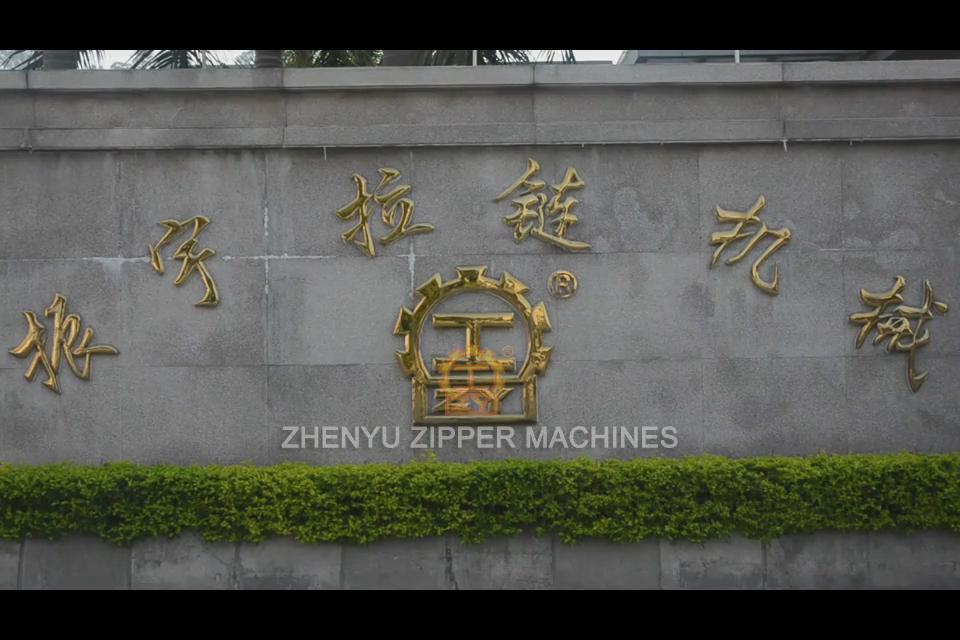 ZHENYU ZIPPER MACHINE COMPANY VIDEO