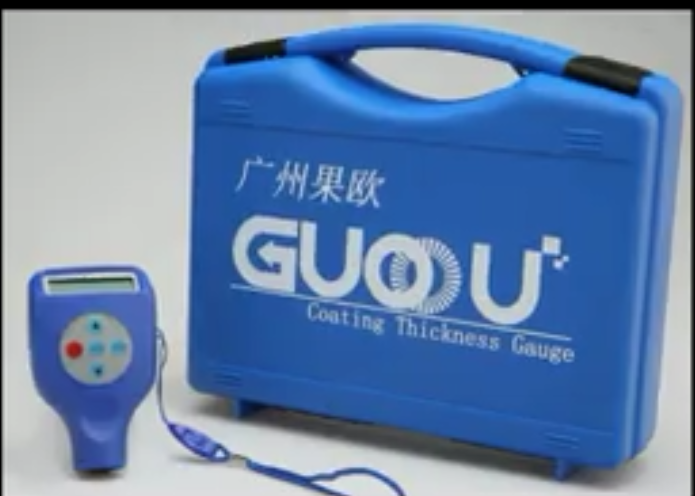 GuoOu coating thickness gauge presentation