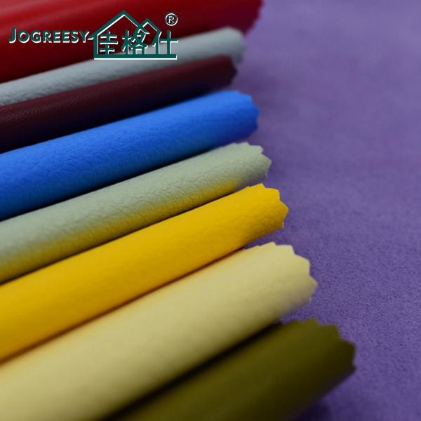Elastic  plump PU sofa leather  SA005