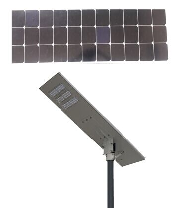 SLD-SL-380 80W All In One Solar Led Street Light